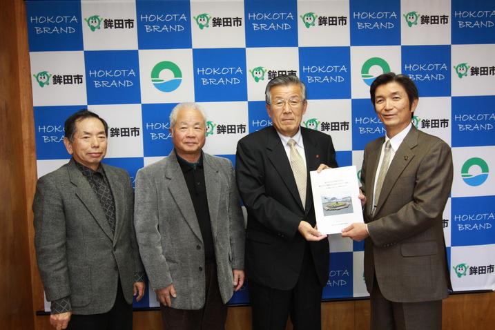 『鉾田市中心市街地復興市民懇話会からの提言書』の画像