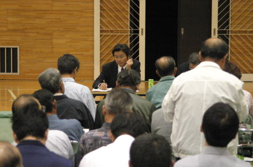 『市民懇談会』の画像