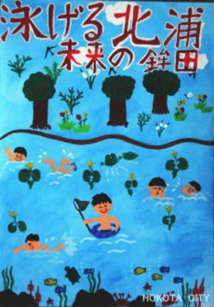 『高野有平(上島西小6年)』の画像