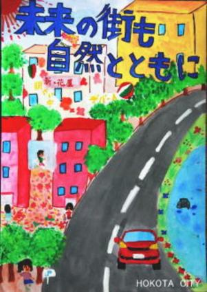 『郡司光紀(上島西小6年)』の画像
