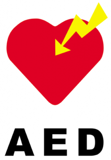 『AED』の画像