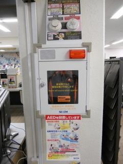 『鉾田市役所1F ロビー』の画像