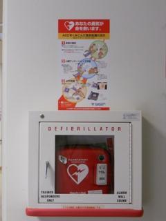 『鉾田保健センター1F ロビー』の画像