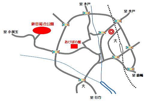 『『鉾田総合公園6』の画像』の画像