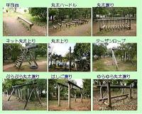 『『くぬぎの森スポーツ公園7』の画像』の画像
