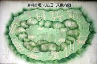 『『くぬぎの森スポーツ公園8』の画像』の画像