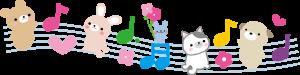 『動物と音符』の画像