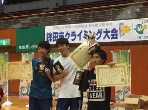 『高校生入賞』の画像