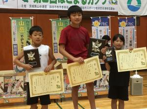 『『小学生入賞』の画像』の画像