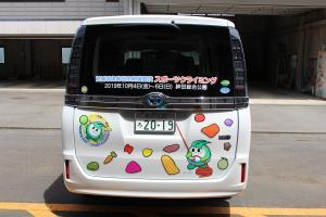 『PR車(3)』の画像