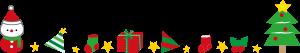『クリスマス ライン』の画像