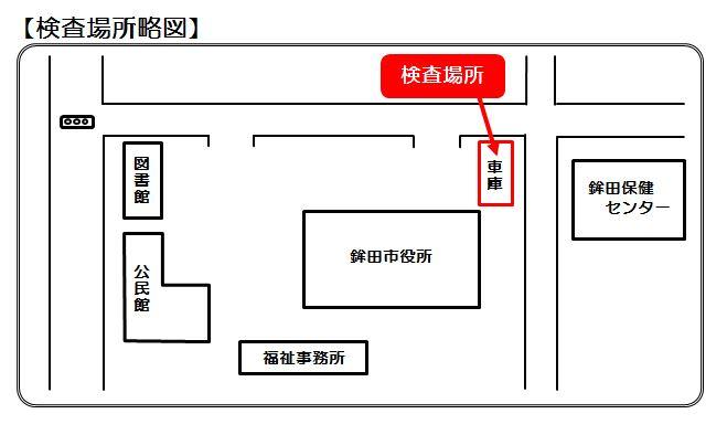 『検査会場地図』の画像