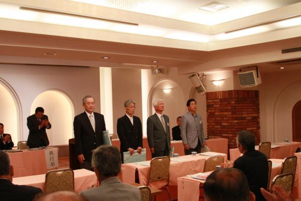 『区長会議(2)』の画像