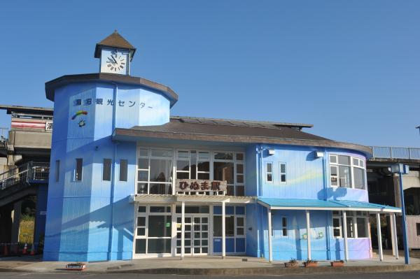 『涸沼観光センター』の画像