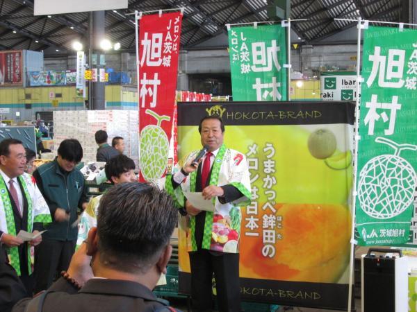 『大田市場(1)』の画像