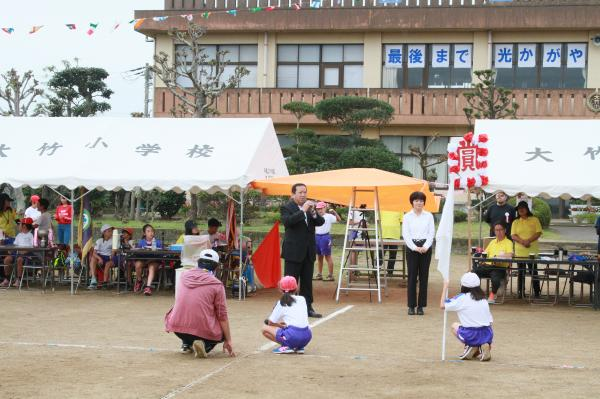 『大竹小運動会(1)』の画像