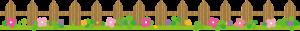 『花と柵ライン』の画像