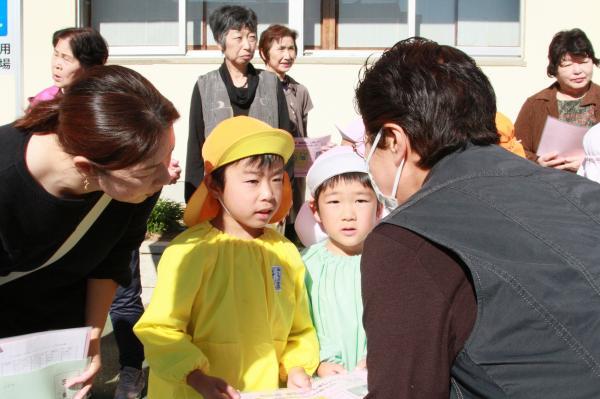 『鉾田幼稚園マナーアップ(2)』の画像