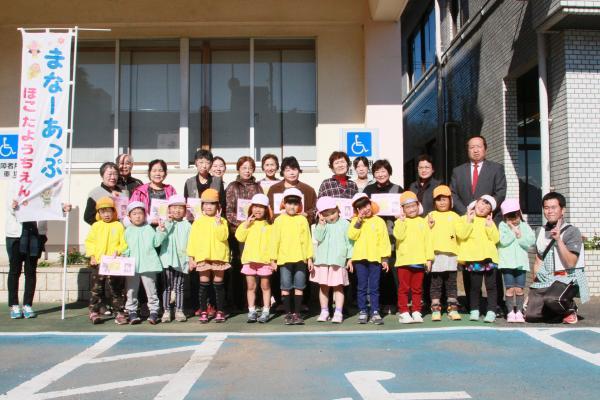 『鉾田幼稚園マナーアップ(4)』の画像