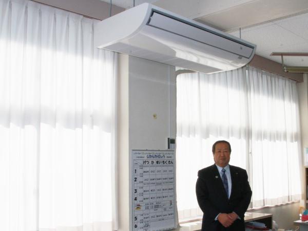 『大洋地区小学校エアコン設置』の画像