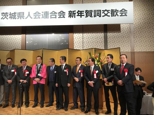 『H31県人会賀詞交歓会』の画像