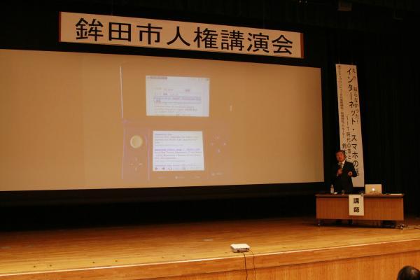 『H30人権講演会(2)』の画像