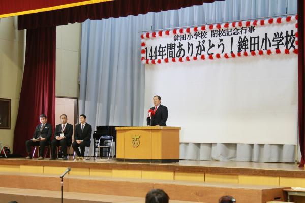『閉校記念行事あいさつ(2)』の画像