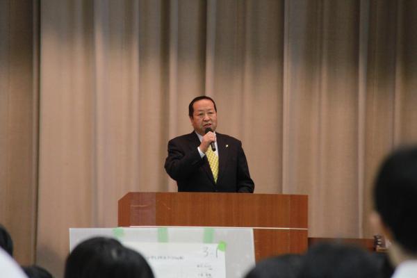 『誠道塾(1)』の画像