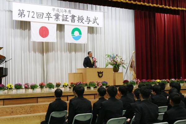 『南中卒業式(1)』の画像