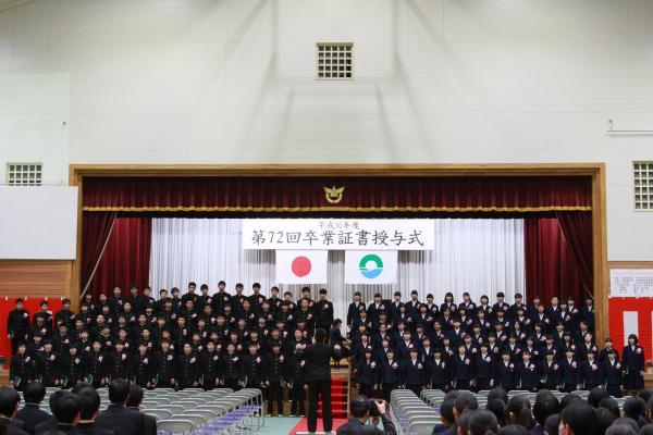 『南中卒業式(3)』の画像
