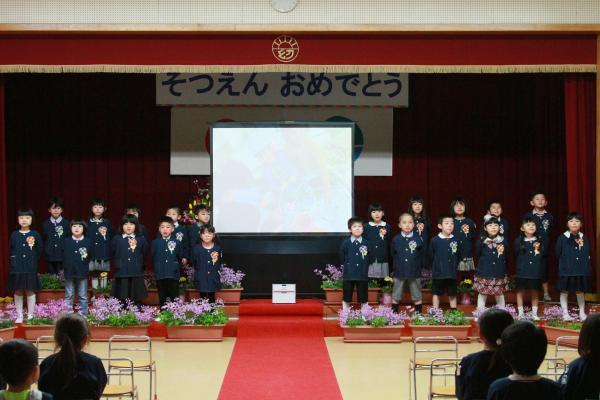 『H30卒園式(3)』の画像