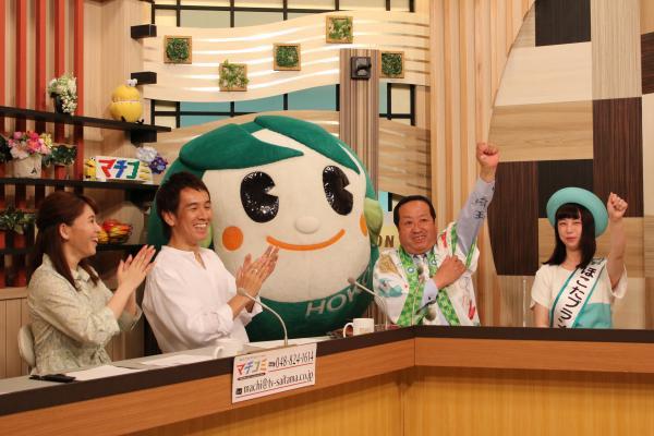 『テレビ埼玉(1)』の画像