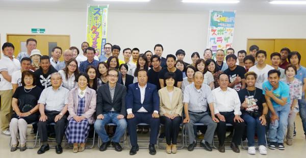 『国際交流協会総会』の画像