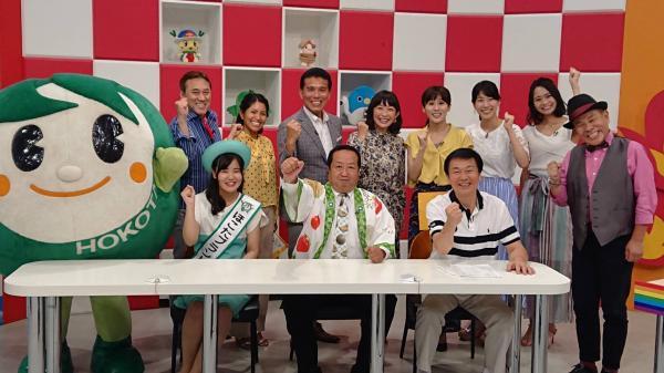 『千葉テレビ(1)』の画像