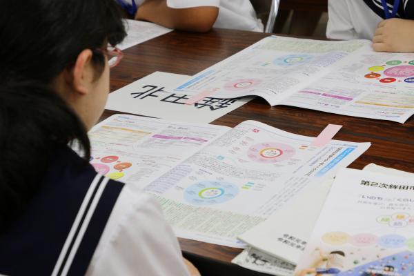 『子ども議会勉強会(4)』の画像