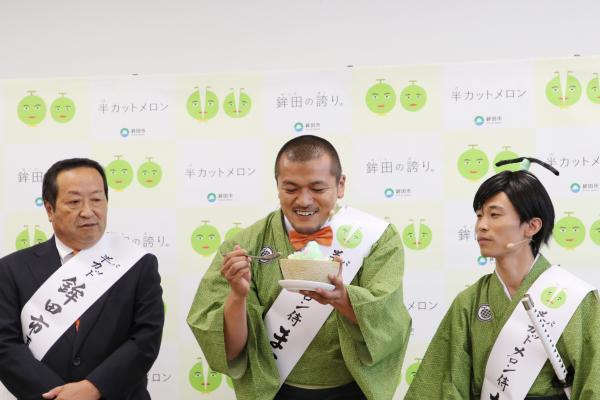 『鉾田の誇り2019(2)』の画像