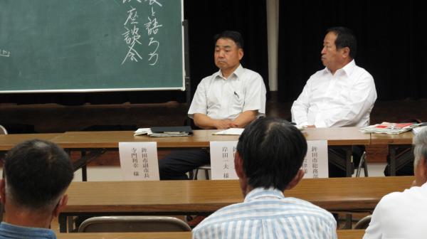『地域座談会(下沢区)(2)』の画像