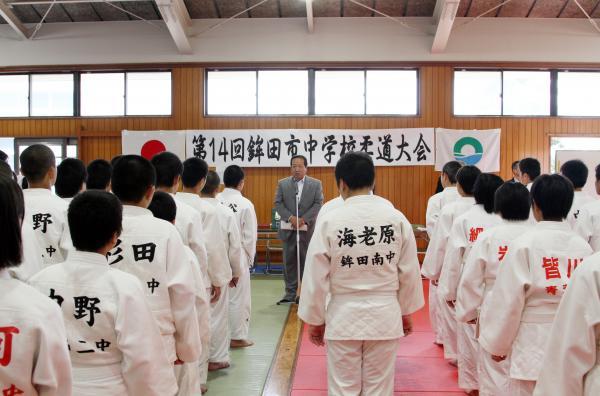 『中学校柔道大会』の画像