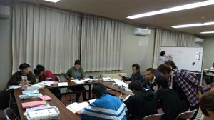 『日本語教室1』の画像