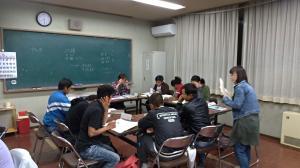 『日本語教室2』の画像