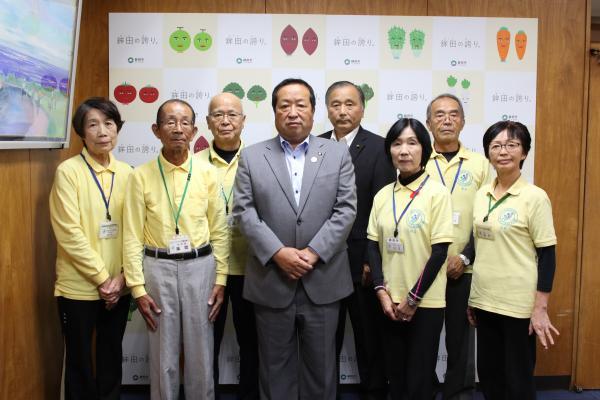 『鉾田市リハビリ体操指導士会』の画像