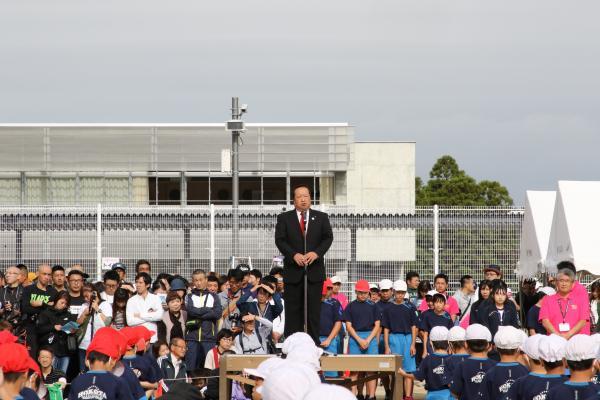 『2019 鉾田南小運動会 (1)』の画像