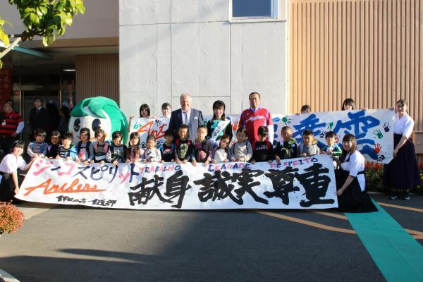 『鉾田の日PR(3)』の画像