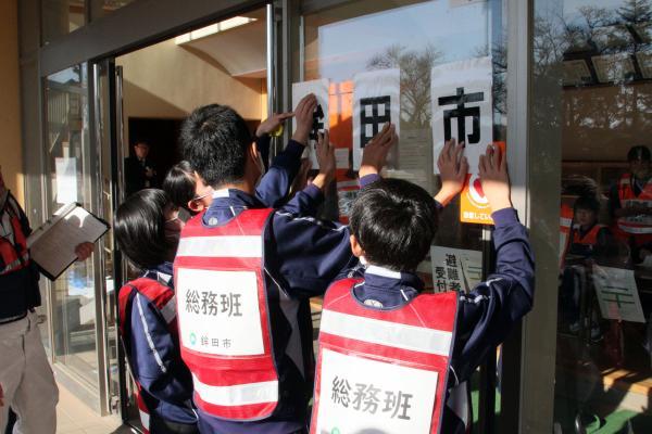 『避難所開設訓練(2)』の画像