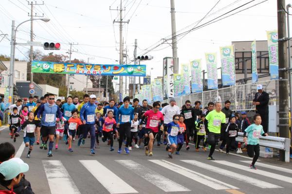 『ほこたマラソン(2)』の画像