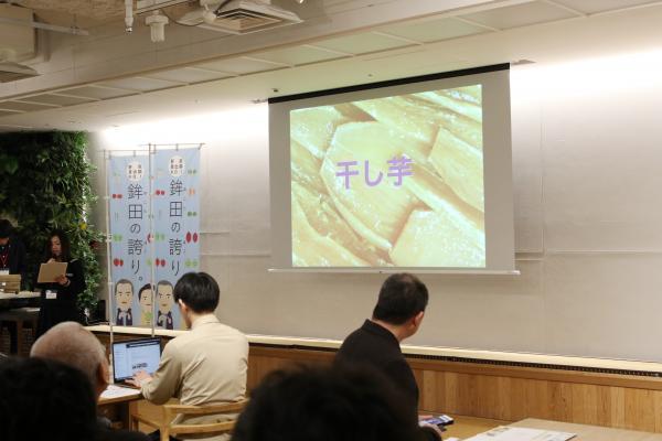 『東京シティプロモーション(2)』の画像