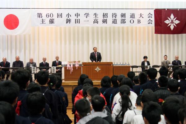 『鉾田一高剣道大会(1)』の画像