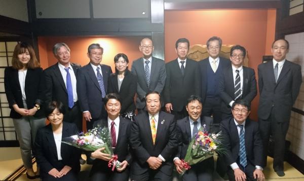 『教育委員歓送迎会』の画像