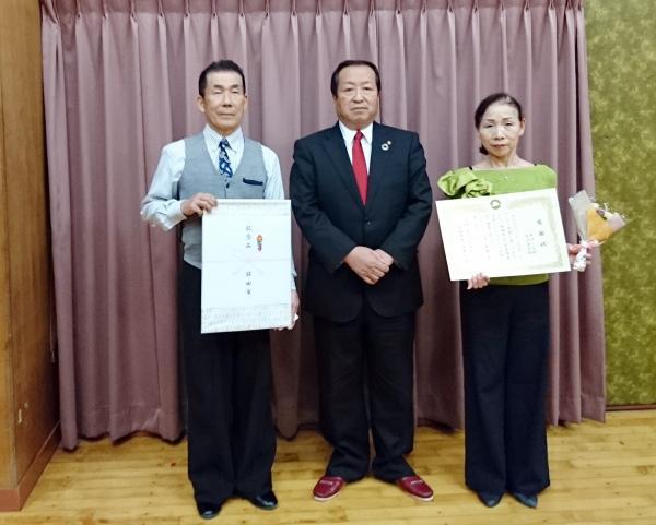 『平沢夫妻 感謝状1』の画像