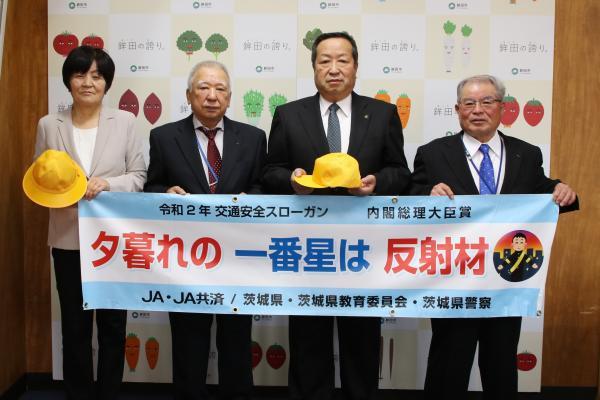 『JA寄贈』の画像